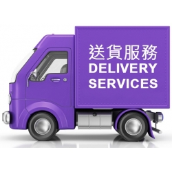 General Regional Delivery...