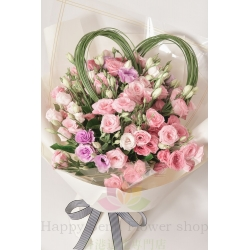 Heart shaped flower bouquet