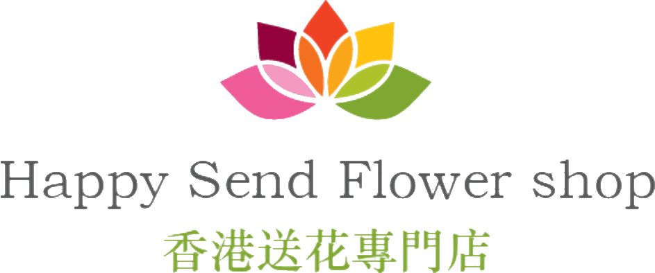 網上訂花 | 送花香港 | 花束專門店 Hong Kong Happy Send Flower Shop Ltd (Florist Delivery Hong Kong) 香港送花專門店