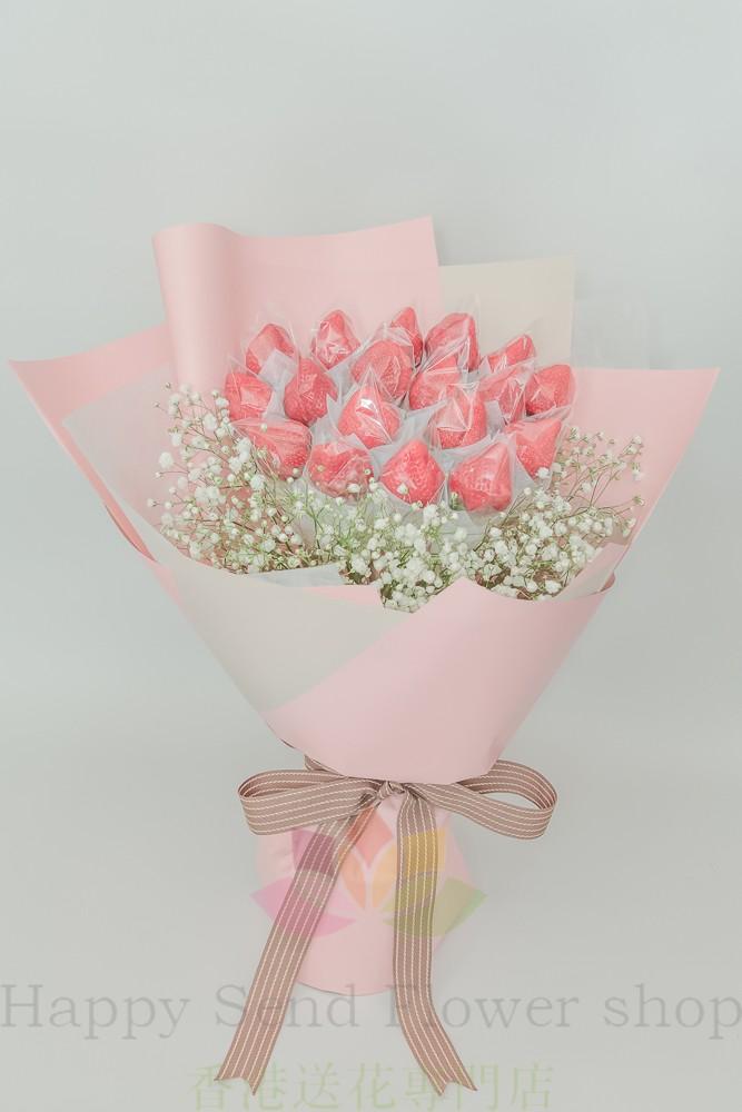 甜蜜滿溢士多啤梨花束(季節限定12-4月)